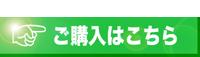 buy_now_200b